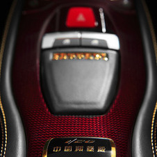 Ferrari 458 20th Anniversary Interior with Gold Trim