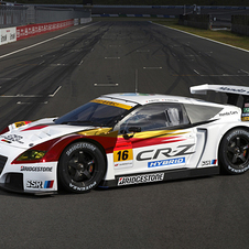 Honda is also showing the Super GT CRZ
