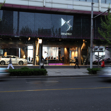 Its flagship store is the DS World in Shanghai