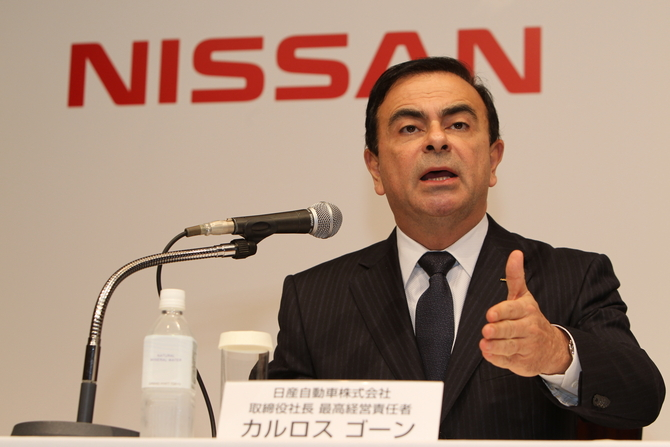 Nissan Relaunches Datsun Brand for Emerging Markets