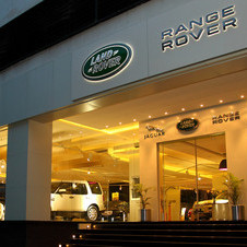 Land Rover sells about 5 times as many cars worldwide as Jaguar