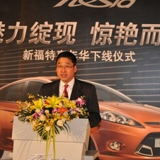 Ford already have partnerships in China to build the Fiesta