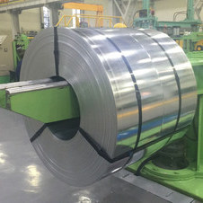 What is the Use of GI Steel Coil