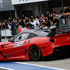 Ferrari Gives 599XX Evolution First Shakedown at Suzuka with Video
