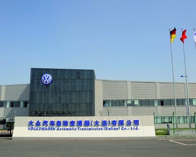 Volkswagen baut neues Werk in China