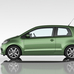 Citigo Active 1,0 MPI Green tec 44 kW